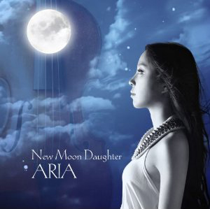 artwork_aria_new-moon-daughter