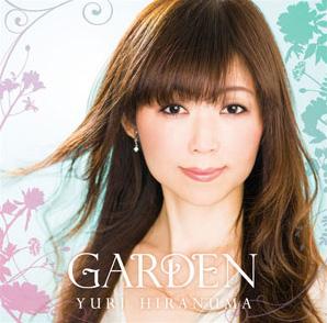 artwork_yuri-hiranuma_garden